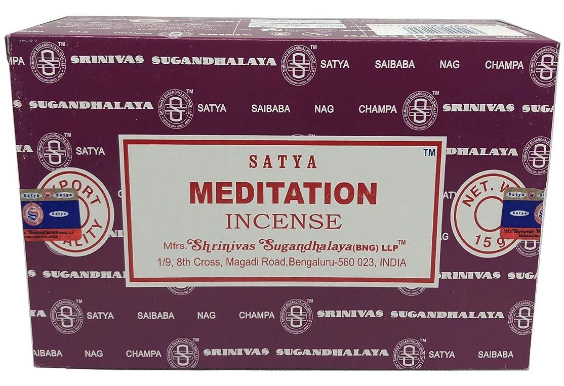 サンドイッチコンピューターイノセンスSatya Sai Baba ナグチャンパ 瞑想用お香スティック 12本パック 各15グラム
