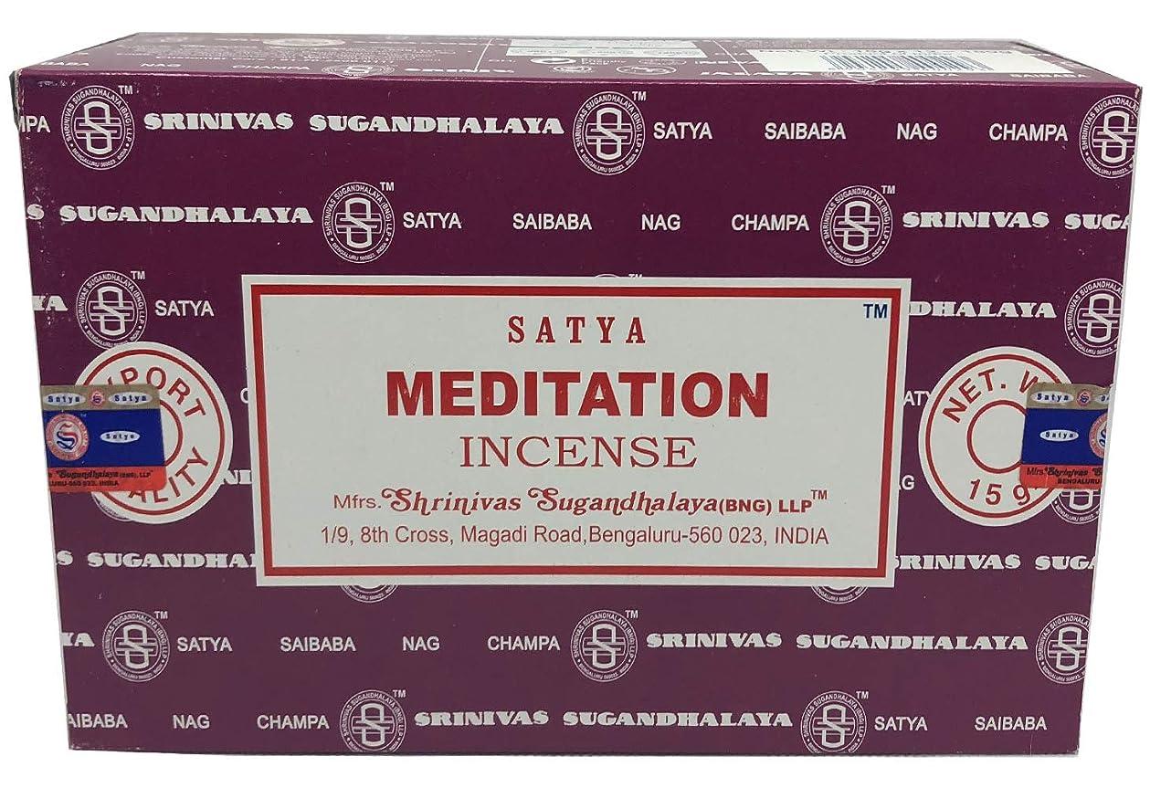 以降名門遅滞Satya Sai Baba ナグチャンパ 瞑想用お香スティック 12本パック 各15グラム