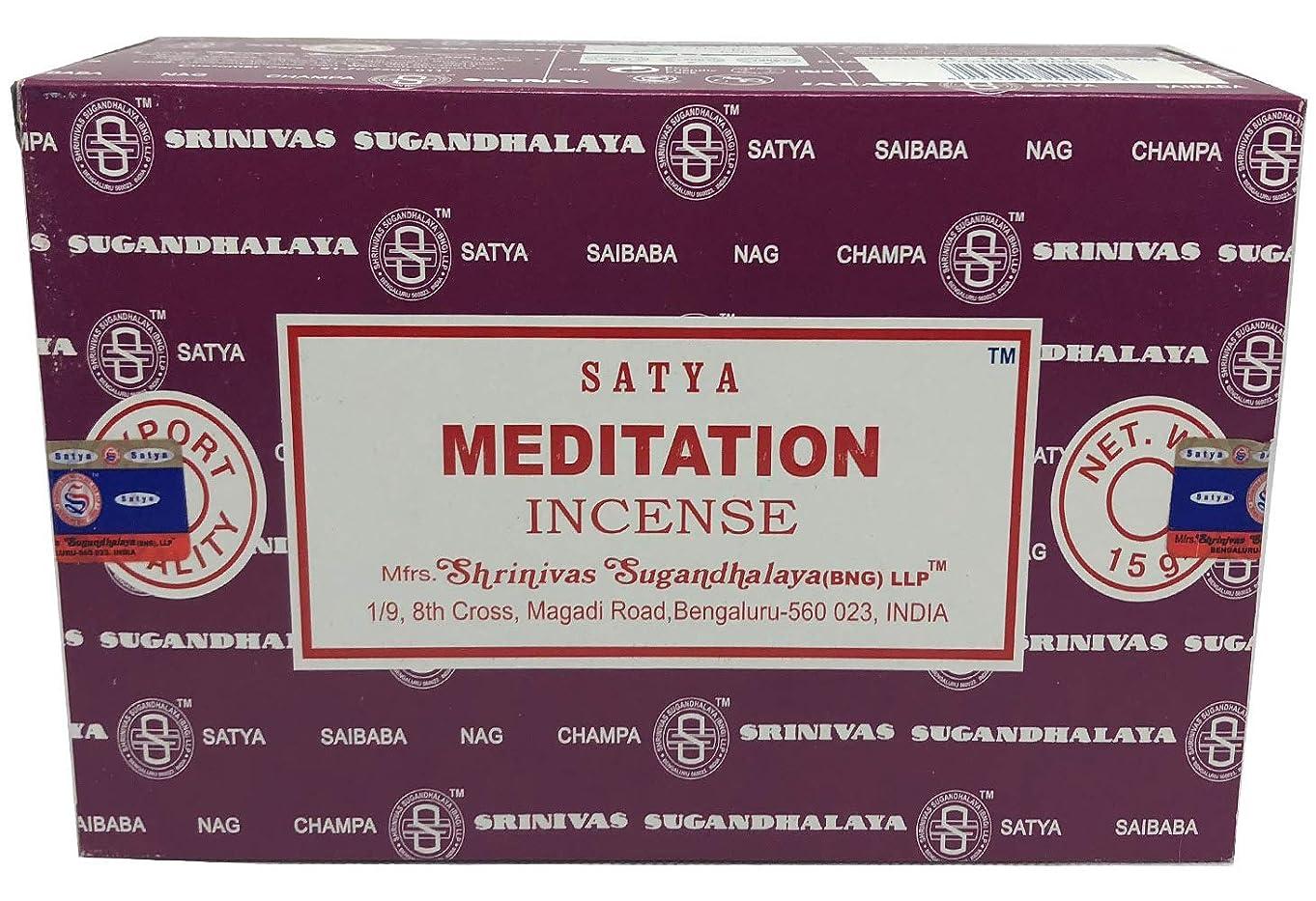 トリム告白わずらわしいSatya Sai Baba ナグチャンパ 瞑想用お香スティック 12本パック 各15グラム