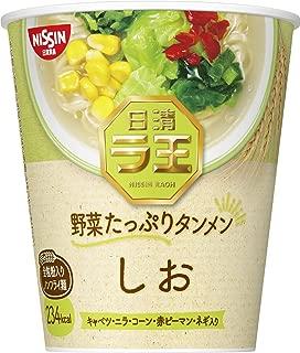 日清 ラ王 野菜たっぷりタンメン しお 61g ×12個