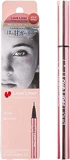 MSH Love Liner Color Colletion Pink Brown 0.55ml/0.02oz