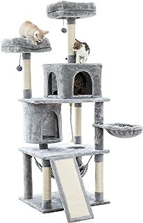 [Amazonブランド] Umi.(ウミ) キャットタワー 猫タワー ハンモック二つ ポンポン付き 爪とぎポール 展望台 ねこベッド 猫ハウス はしご スロープ 多頭飼い 運動不足解消 クッション取り外し可能 グレー