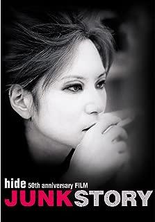 hide 50th anniversary FILM『JUNK STORY』