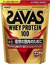 SAVAS Whey Protein 100 Cocoa Flavor 50 Serving 1,050g