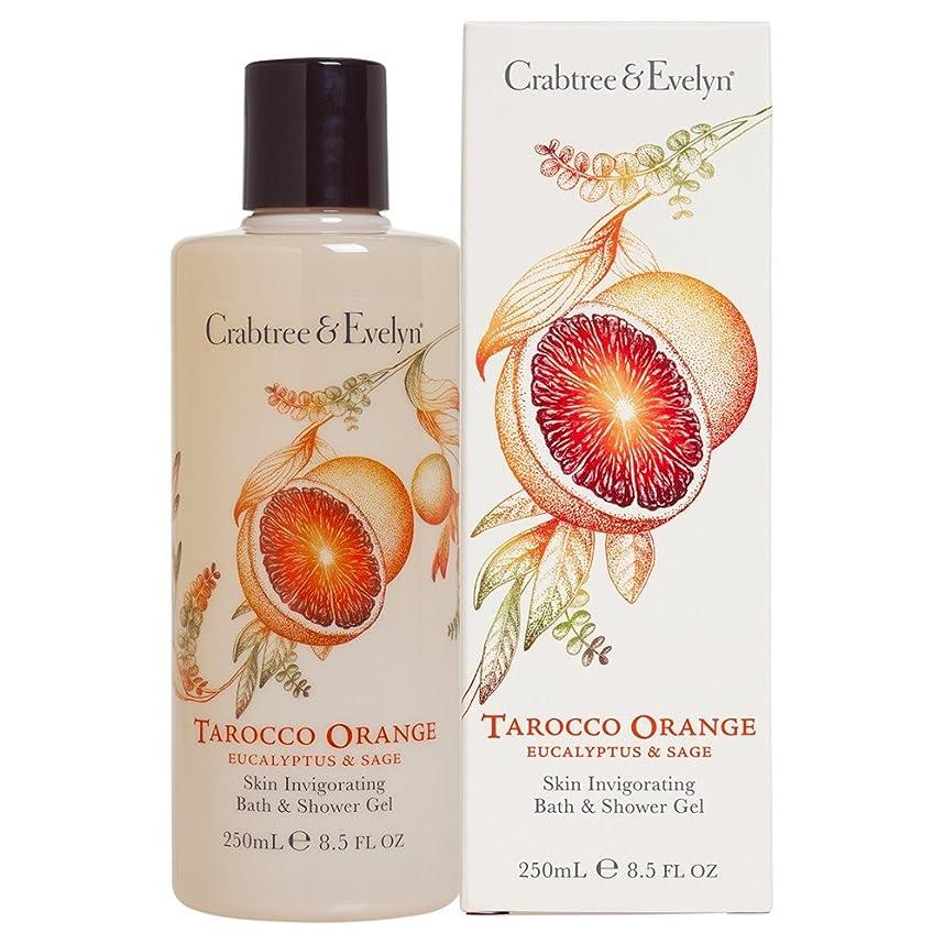 ミントボトルネック見る人クラブツリー&イヴリンTaroccoオレンジユーカリ&セージバス&シャワージェル250ミリリットル (Crabtree & Evelyn) (x2) - Crabtree & Evelyn Tarocco Orange Eucalyptus & Sage Bath & Shower Gel 250ml (Pack of 2) [並行輸入品]