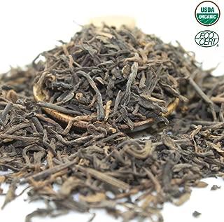 Tealyra - Ripe Pu'erh Tea - 5 Years Aged Loose Leaf - 100% Natural And Organic - Caffeine Level High - Lose Weight Tea - Aged Black Tea Pu Er - 450g (16-ounce)