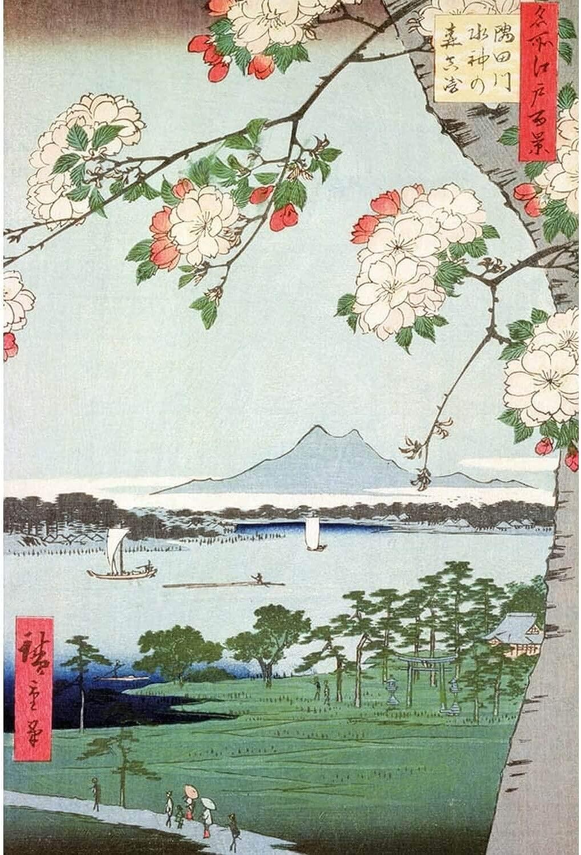 Puzzle d'art en Bois 200 grosses monete   Pommiers en Fleurs, Hiroshige
