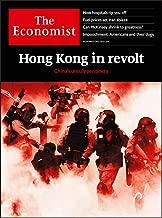economic magazines