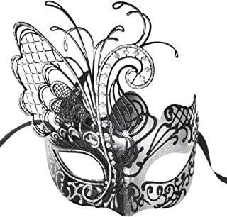 [Flying Butterfly] Silver/Black Butterfly Venetian Women Mask For Masquerade/Party/Ball Prom/Mardi Gras/Wedding(elastic band)
