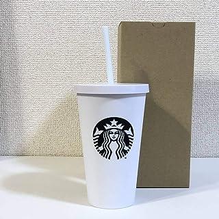 スターバックス ロゴコールドカップタンブラーマットホワイト473ml スタバ マイタンブラー サイレンロゴ 白