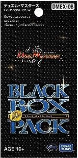 【1パック】 デュエル・マスターズTCG DMEX-08 謎のブラックボックスパック