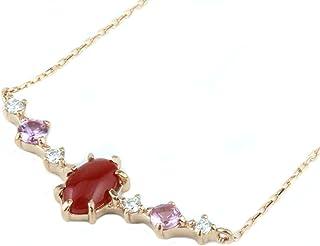 【セール品】日本産 赤 珊瑚 サンゴ プチ ネックレス ダイヤモンド K18PG御守り 幸運 プレゼント