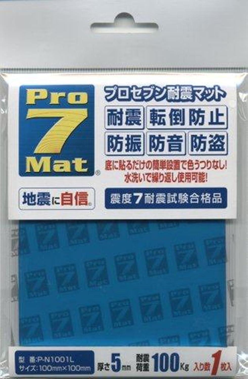タックフルート地雷原プロセブン 耐震マット(10cm×10cm)1枚入り P-N1001L