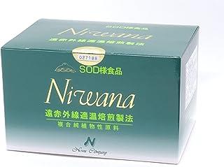 SOD様食品 ニワナ NIWANA 120包入