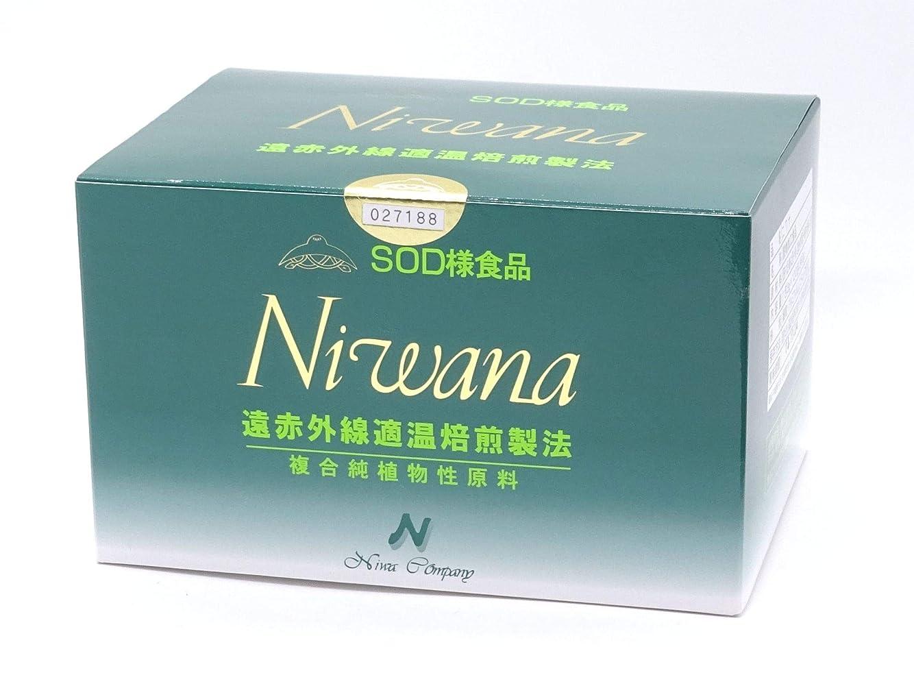 夜快適ひらめきSOD様食品 ニワナ NIWANA 120包入