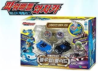 Power Battle Watch Mini-Car Battle Track Set Bluewill&Blood Special