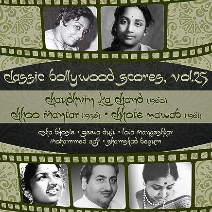 chaudhvin ka chand old hindi movie mp3 songs free download