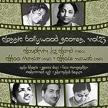 Classic Bollywood Scores, Vol. 25: Chaudhvin Ka Chand (1960), Chhoo Mantar [1956], Chhote Nawab [1961]