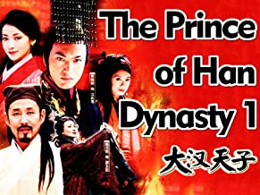 The Prince of Han Dynasty 1