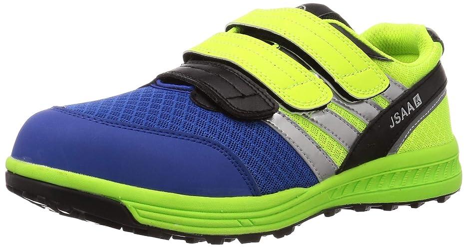 任命する図書館信頼性安全靴 作業靴 ZIPLOA(ジプロア) 多機能安全スニーカーマジック JSAA規格 軽量 耐滑 耐油 反射 メンズ