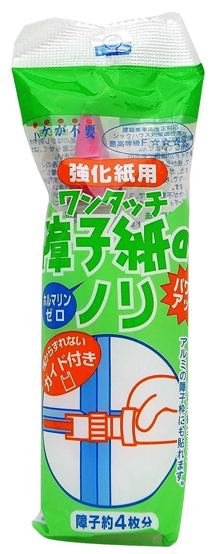 飲食店高度パンサーリンテックコマース 強化紙用 ワンタッチ障子紙のノリ TP-006