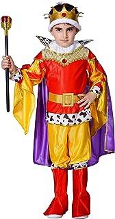Kids Deluxe King Halloween Party Costume