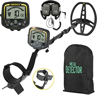 SUNCOO Pro Metal Detector Waterproof 11 inch Coil Gold Detectors for Kids Adults Metal Finder High Accuracy LCD Display Adjustable Treasure Hunting with Carrying Bags & Headphone