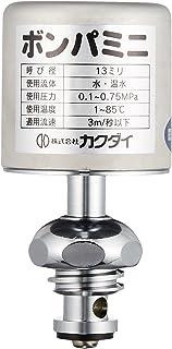 カクダイ 水撃防止器 ボンパミニ 水栓上部型 643-802