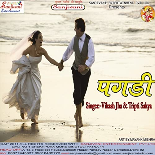 Dating hindi song