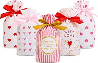 CCINEE Small Ribbon Drawstring Bag, Candy Bag, Gift Wrapping Bag-50Pieces (Style 1)