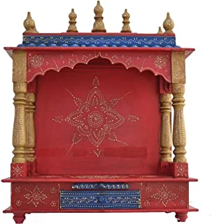 Home Temple/ Wooden Temple/ Pooja Mandir / Mandir / Mandap JORD712