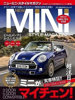NEW MINI STYLE MAGAZINE 2018年6月号 VOL.57