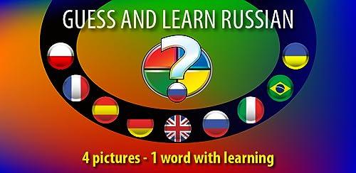 『推測しとロシア学ぶ』のトップ画像