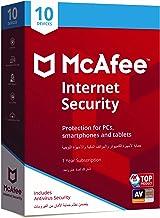 McAfee Internet Security | 10 Devices | 1 Year | Free 32GB Kioxia USB Flash Drive