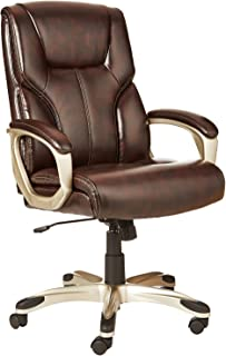 AmazonBasics High-Back Executive Swivel Office Desk Chair - Brown with Pewter Finish