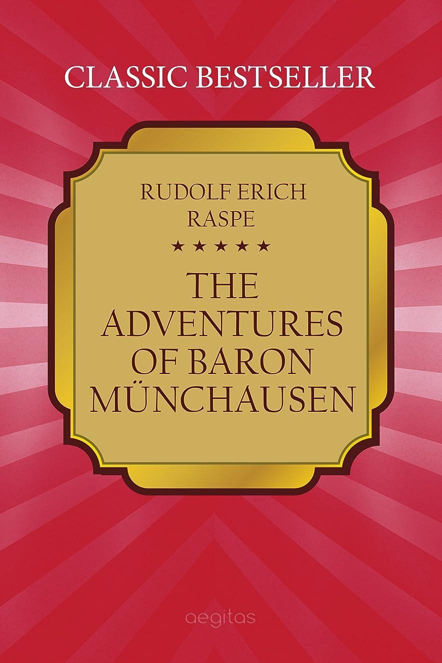 ハシーまっすぐとんでもないThe Adventures of Baron Munchausen (English Edition)