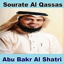 Best al shatri quran mp3 Reviews