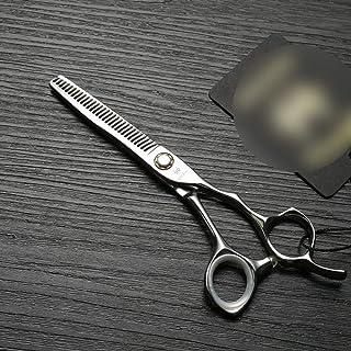 6インチの専門の理髪はさみ、軸受けねじステンレス鋼の薄くなるはさみ モデリングツール (色 : Silver)