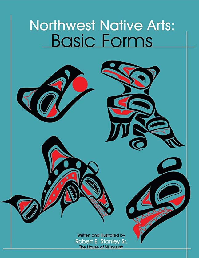 舌な盲信ショートカットNorthwest Native Arts: Basic Forms