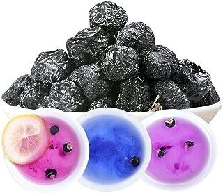 Remore Food Grade Chinese Black Goji Berries Wolf-Berry Dried Fruit Anthocyanidins Tea (100g(3.5oz))