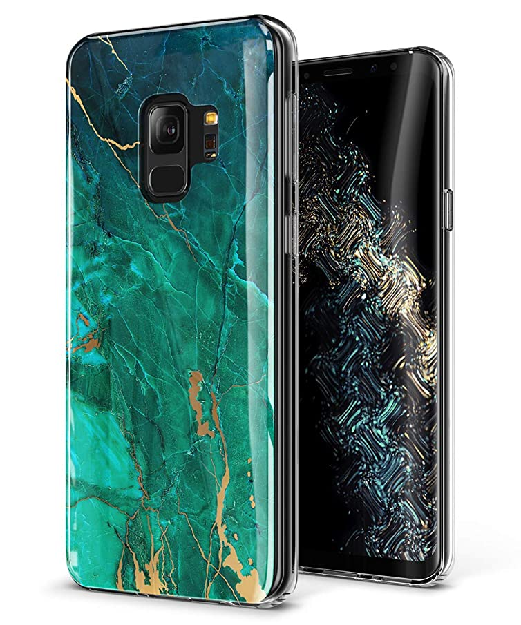 GVIEWIN Marble Galaxy S9 Case, Ultra Slim Thin Glossy Soft TPU Rubber Gel Silicone Phone Case Cover for S9 (Green/Gold)