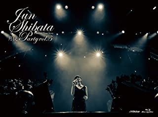 JUN SHIBATA CONCERT TOUR 2019 月夜PARTY vol.5 ~お久しぶりっ子、6年ぶりっ子~(初回限定盤)[Blu-ray+グッズ]...