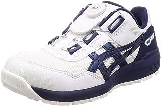 Asics亚瑟士 安全鞋 工作鞋 Winjob CP209 BOA JSAA A种鞋头 防滑鞋底 fuzeGEL搭载