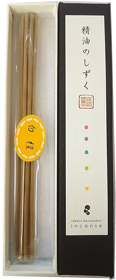 ひもできれば推測淡路梅薫堂の高品質お香 高級線香 精油のしずく白檀 6本入り #185 ×20 (限定品)
