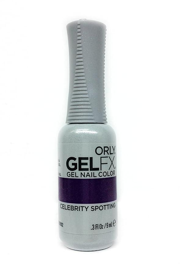 精査するよろしく電話Orly GelFX Gel Polish - Celebrity Spotting - 0.3oz / 9ml