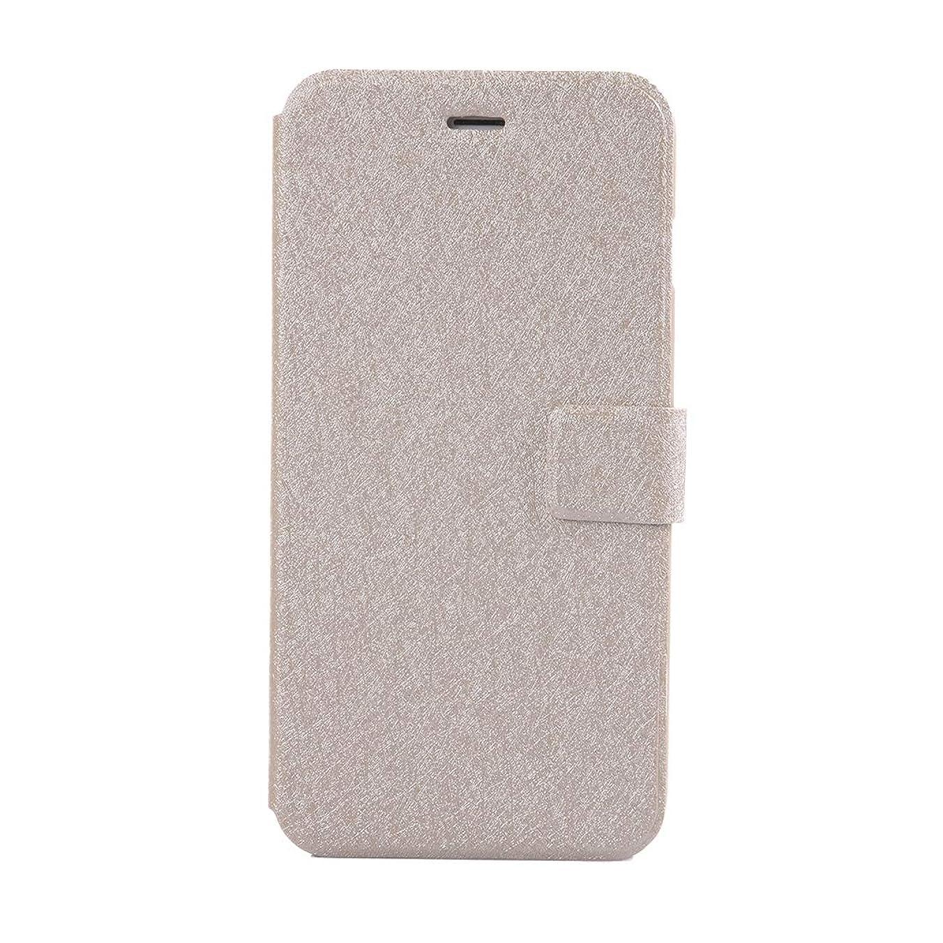 ハウスフィードバック韓国語磁気バックルとホルダーとカードスロットを備えたiPhone 8および7シルクテクスチャ水平フリップレザーケースに適しています(ブラック) Yikaja (色 : Gold)
