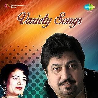 Variety Songs