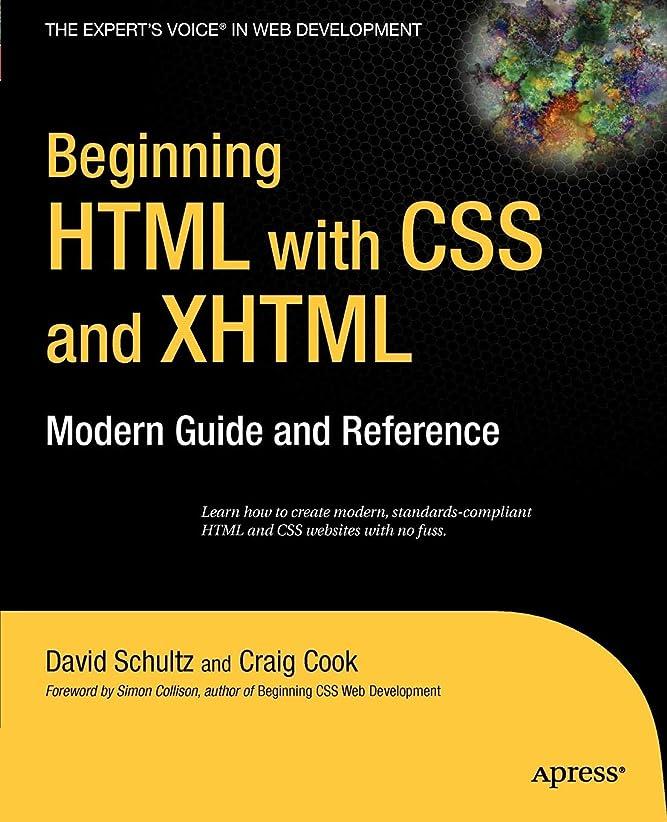 レディフェリー反動Beginning HTML with CSS and XHTML: Modern Guide and Reference (Beginning: from Novice to Professional)