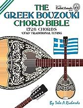 Best greek music chords Reviews