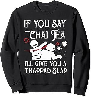 チャイティーって言ったらThappad Slapあげる、チャイ トレーナー